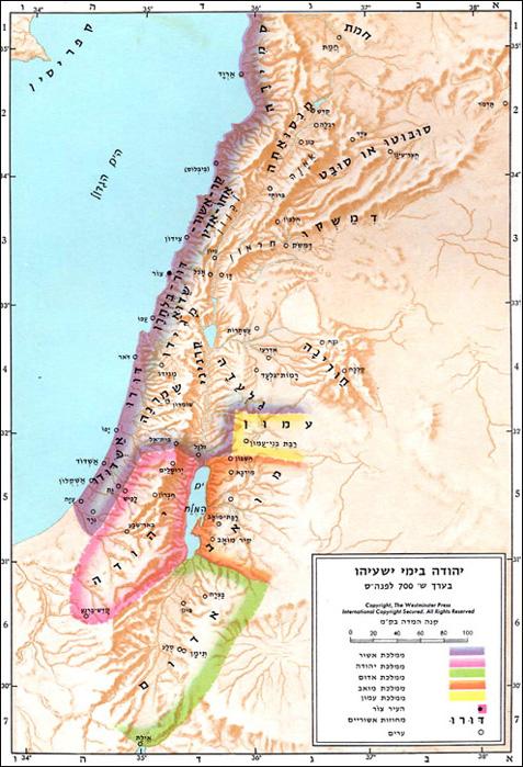 מתקדם מפות ארץ ישראל מתקופת האבות ועד היום AT-33