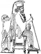 מלך פרס מאחוריו עבדו